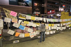 Night view of umbrella movement in Hong Kong 2014 Royalty Free Stock Photo