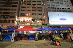 2014 Night view of umbrella movement in Hong Kong Stock Photos