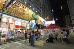 2014 Night view of umbrella movement in Hong Kong Royalty Free Stock Photo
