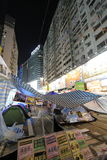 Night view of umbrella movement in Hong Kong Royalty Free Stock Images