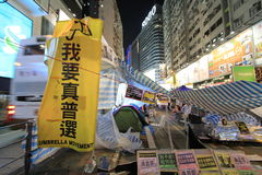 Night view of umbrella movement in Hong Kong Royalty Free Stock Photos