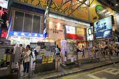 Night view of umbrella movement in Hong Kong Stock Photo