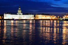 Night view of the University Embankment royalty free stock image