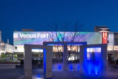 Night view of Venus Fort is shopping mall at Odaiba in Tokyo, Japan Stock Photos