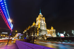 Night views of Moscow, hotel Ukraine Royalty Free Stock Image
