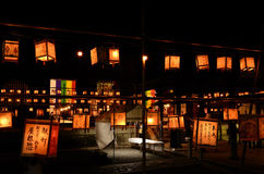 Night of votive lanterns at the Japanese temple, Kyoto Japan. Stock Images
