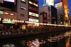 Night walking street in Osaka, Dontonburi arcade Royalty Free Stock Photography