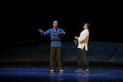 The night watchman conversation- Jiangxi opera a steelyard Royalty Free Stock Images