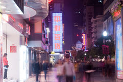 Night Wuhan shopping street Stock Image