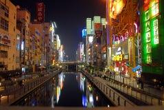Nightcity platskanal Arkivbilder