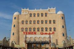 Nightime strza? Jemen znak z niebieskie niebo eksponatem przy globalna wioska rynkiem w Dubaj, Zjednoczone Emiraty Arabskie obraz royalty free