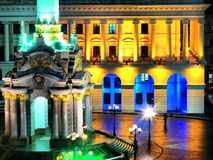 Nightlife city center in Kiev. Nightlife of the city center in Kiev, Ukraine Stock Images