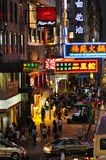 Nightlife in Hong Kong. Stock Images