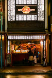 NIghtlife of Japanese restaurant in Nagoya, Japan. NAGOYA, JAPAN - NOVEMBER 18, 2015: NIghtlife of Japanese restaurants on the side of a street in Ngoya city Royalty Free Stock Image