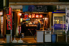 NIghtlife of Japanese restaurant in Nagoya, Japan. NAGOYA, JAPAN - NOVEMBER 18, 2015: NIghtlife of Japanese restaurants on the side of a street in Ngoya city Stock Photos
