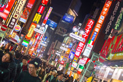 Nightlife in Shibuya, Tokyo, Japan. Stock Image