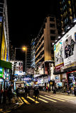 The nightlife on the streets of Hong Kong Royalty Free Stock Photo