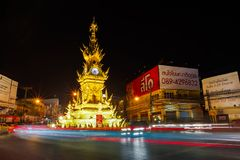 Free Nightscape Of Golden Clock Tower In Chiang Rai, Thailand. Royalty Free Stock Photos - 109795138