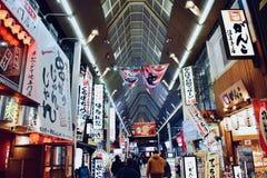 2018 Nightscape of Shinsaibashi Shopping Business street, Osaka Japan. New night view of Shinsaibashi Shopping Business street, Osaka Japan Stock Photos
