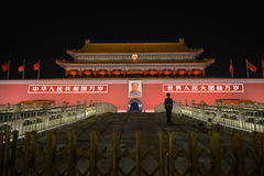 The nightscape of Tiananmen Royalty Free Stock Photos