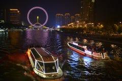 Nightscape van Tianjin-Oog Royalty-vrije Stock Foto's