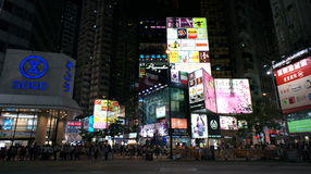 Nighttime at Causeway Bay, Hong Kong Stock Photos