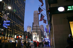 Nighttime in NY features with Madison Square Garden Royalty Free Stock Image
