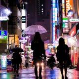 Nighttime rainy Tokyo street scene. Rainy Tokyo street scene in the Shibuya district Stock Photo