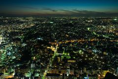 Nightview del área de Minato Mirai de la ciudad de Yokohama Fotos de archivo libres de regalías