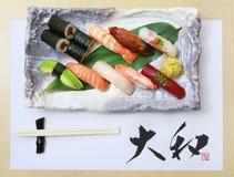 Nigiri寿司 免版税库存照片