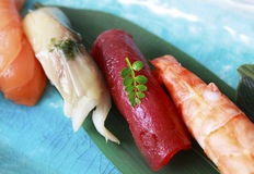 Nigiri-Sushi Lizenzfreies Stockbild