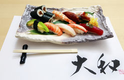 Nigiri sushi. Set of diferent types of nigiri sushi stock images