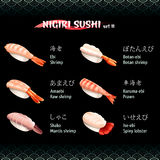 Nigiri sushi II Royalty Free Stock Photography