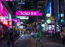 nigth的香港 免版税库存图片