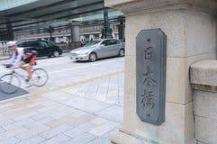 Nihonbashi bridge Tokyo Japan Royalty Free Stock Photography