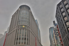 Nihonbashi business district in Tokyo, Japan. Tokyo is both the capital and largest city of Japan Royalty Free Stock Images