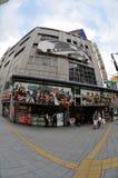 Nihonbashi store Royalty Free Stock Images