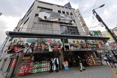 Nihonbashi store Stock Photo
