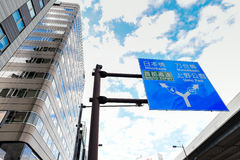NIHONBASHI TOKIO, JAPONIA - 07 2016 OCT - Zdjęcia Stock