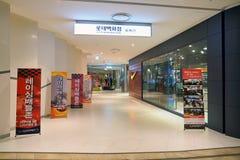 Nike. BUSAN, SOUTH KOREA - CIRCA MAY, 2017: Nike store at Lotte Department Store Royalty Free Stock Photos