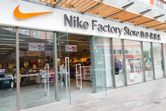 Nike factory store Stock Photography