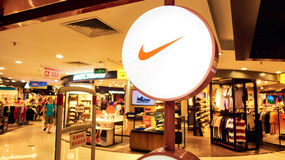 Nike Stock Photo