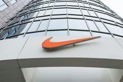 Nike Store Stock Image