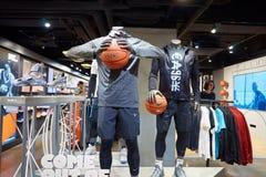 Nike store Stock Photos