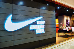 Nike shop front Royalty Free Stock Image
