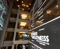 Niketown Athletic Apparel Store in NYC Stock Photography