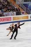 Nikita Katsalapov and Elena Ilinykh Stock Photo