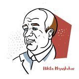 Nikita Khrushchev Portrait illustration libre de droits