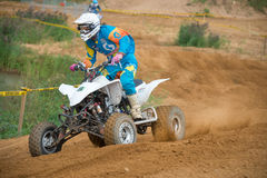 Nikita Misiulia 6. MOSCOW, RUSSIA - SEPTEMBER 10, 2016: Nikita Misiulia 6 Terehovo 13, Moscow, class ATV, in the 4 stage of the XSR-MOTO.RU Cross Country in Stock Photos
