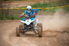 Nikita Misiulia 6. MOSCOW, RUSSIA - SEPTEMBER 10, 2016: Nikita Misiulia 6 Terehovo 13, Moscow, class ATV, in the 4 stage of the XSR-MOTO.RU Cross Country in Stock Photography